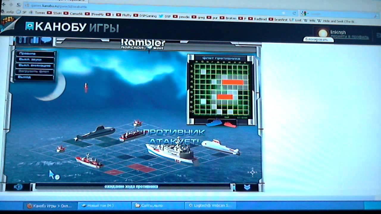 В контакте игровые автоматы на рамблере как выиграть в игровые автоматы реально