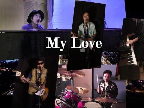 One man plays  'My Love' (Paul McCartney & Wings Cover) 門脇 仁