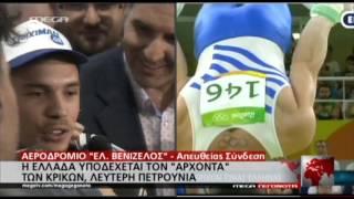 Λευτέρης Πετρούνιας: Η επιστροφή στην Ελλάδα