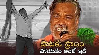 Galli Chinnadi Song Outstanding Performance By Goreti Venkanna | Manastars
