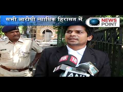 Mumbai Gangrape 4 Accused Sent To Judicial Custody till Sept 19 Travel Video