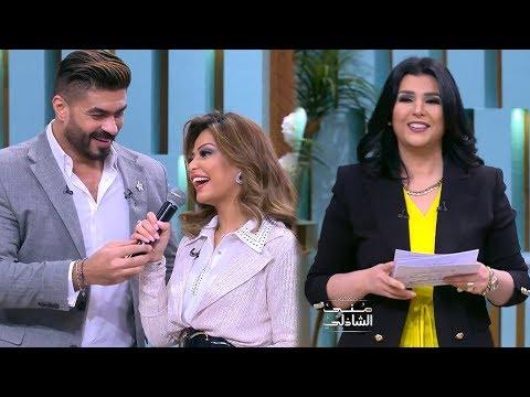 'لعبة الغناء بالإيموجي' بين خالد سليم وزوجته في تحدي معكم منى الشاذلي