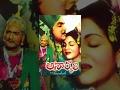 Anarkali Telugu Full Movie