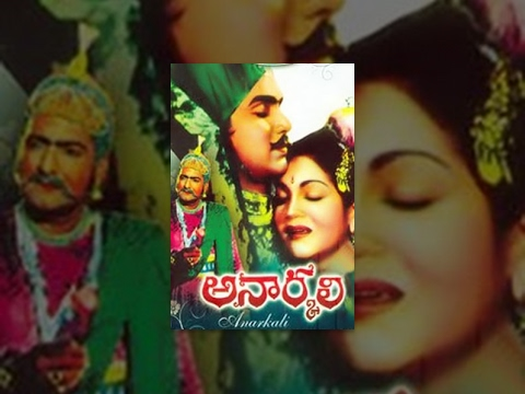 Anarkali Telugu Full Movie