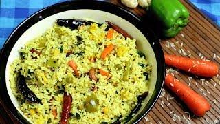 Mix Vegetable Pulihora   Easy Lunch Box Recipe   Village Travel Food