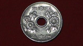 50 Iens 1988 - Japão. Soberano Hirohito: Mauro C. de Jesus.