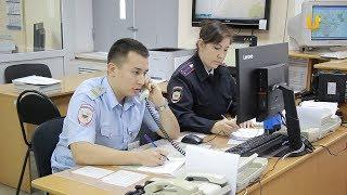 Новости UTV. 300 -летие полиции отпраздновали в Стерлитамаке