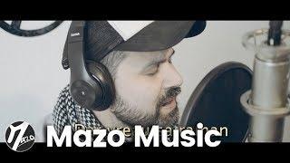 Смотреть клип Danny Mazo Ft. Tavi Colu - Si Yo No Te Llevo