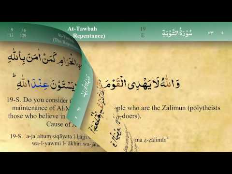 009 Surah At Taubah with Tajweed by Mishary Al Afasy (iRecite)