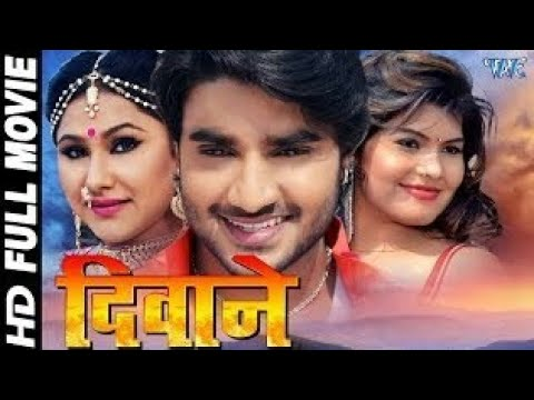 दिवाने | Deewane | Super Hit Full HD Bhojpuri Movie 2018 | Bhojpuri Full Movie #Chintu - Priyanka