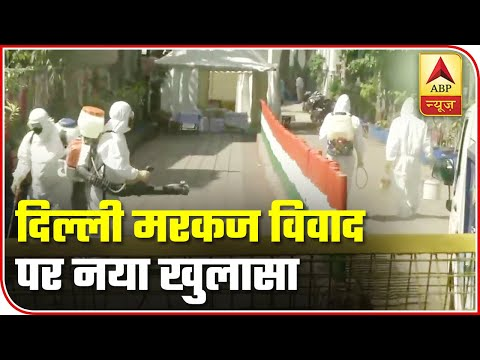 New Revelation: Foreigners Stayed At 16 Mosques Of Delhi After Attending Nizamuddin Event | ABP News