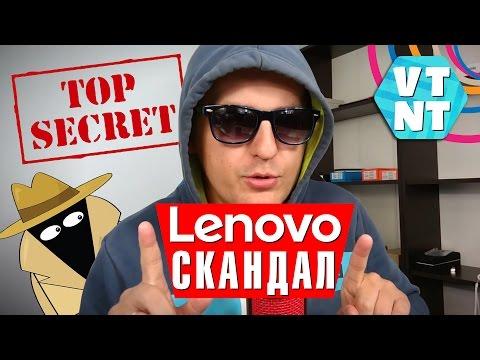 ШОКИРУЮЩИЙ ПАРАДОКС ОФИЦИАЛЬНЫЙ СМАРТ ПРОТИВ СЕРОГО Lenovo K5 Plus