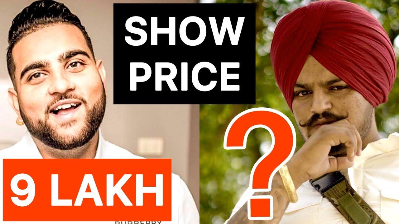 Punjabi Singers Live Show Price | Sidhu Moosewala | Karan Aujla | Yo Yo Honey Singh | Sardar's Take