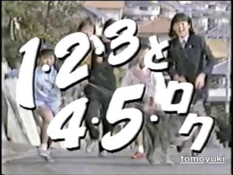 123と45ロク 1988年 阪急ドラマ
