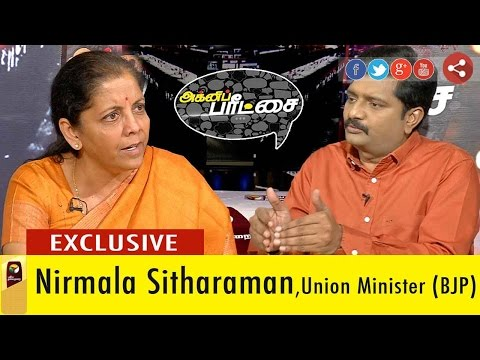 Agni Paritchai: Interview with Nirmala Sitharaman, Union Minister (BJP) | 29/01/2017