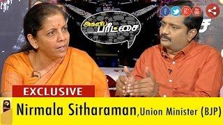 Agni Paritchai 29-01-2017 Nirmala Sitharaman, Union Minister (BJP) – Puthiya Thalaimurai TV