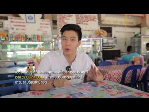 Aseanlaw Brunei EP1