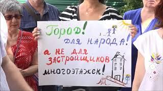 Жители Воронежа протестуют против строительства в сквере на улице Лизюкова