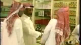 الكاميرا الخفية السعودية 1991 ضرب حقيقي !!