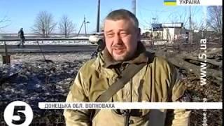 Теракт под Волновахой: погибло 12 мирных жителей - 13 января 2015