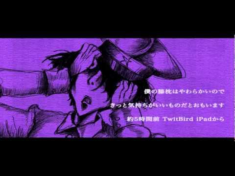 【KAITO】 Gyakuzai Koushinkyoku ~kai~ +mp3