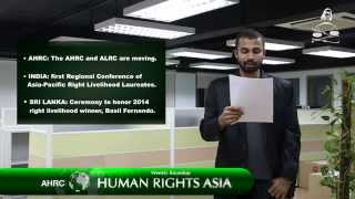 Human Rights Asia Weekly Roundup Episode 64