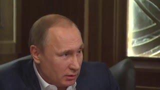 Я вам не друг, не невеста и не жених, я - Президент Российской Федерации!
