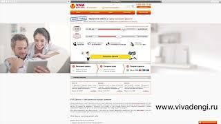 видео Деньги в долг на сайте dengi-v-zajmy.ru