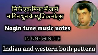 How to play old nagin tune, nagin music notes, harmonium, keyboard lesson,Hundi song music notes,