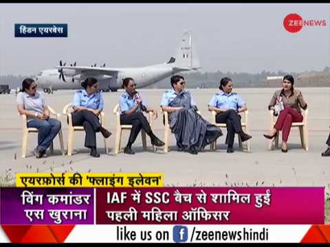 Women's Day: Watch exclusive talk with women officers of Indian Air Force