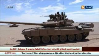 الفريق احمد قايد صالح يواصل زيارته التفتيشية للناحية العسكرية الثالثة
