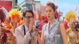 いいなCM サントリー 天海祐希 鈴木浩介 「サンバカーニバル取材」篇 15...