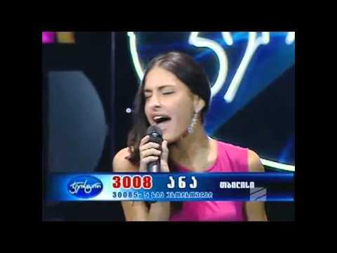 Ana Mdivnishvili  -  geostar concert 2