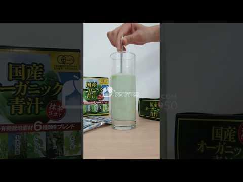 Bột rau xanh Aojiru Orihiro Nhật Bản   Shop Nhật Chaly