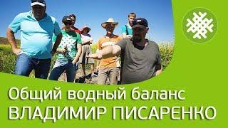 Спецвыпуск новостей Радосвет. Владимир Писаренко о водном балансе поселения.