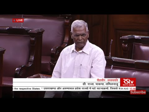 Sh. D Raja's comments on recent developments in the states of Uttarakhand & AP