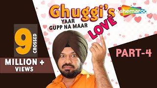 Ghuggi Yaar Gupp Na Maar Part 4 - Gurpreet Ghuggi - New Punjabi Comedy Movie - HD Movie 2018