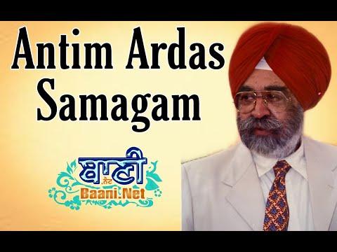 Live-Now-Antim-Ardass-Samagam-S-Gunjit-Singh-Irs-Retd-Saket-26-April-2021