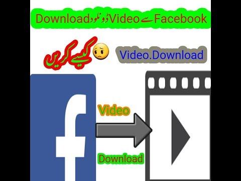 facebook xxx videók