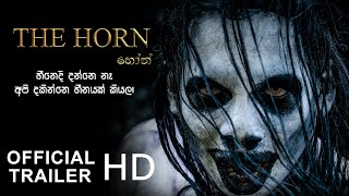THE HORN Official Trailer Sci-Fi Horror (Release in 30th of January)