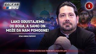 INTERVJU: Otac Ugrin Popović - Lako odustajemo od Boga, a samo on može da nam pomogne! (8.8.2019)