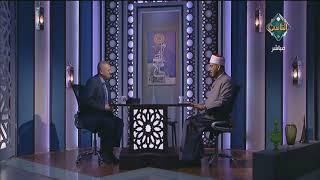 الشيخ خالد شعبان يجيب عن سؤال الحلقة الخاص بمخارج الحروف   مع التلاوة