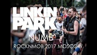 Rocknmob 2017 Moscow Linkin park Numb