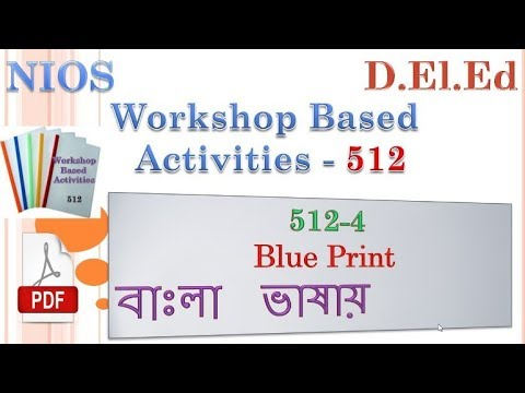 Blueprint in bengali 512 4 workshop based activities 512 youtube blueprint in bengali 512 4 workshop based activities 512 malvernweather Choice Image