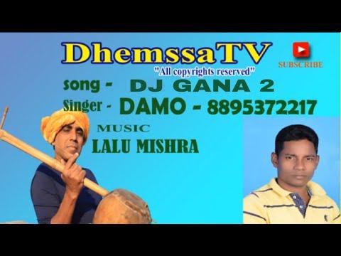 DJ GANA 2