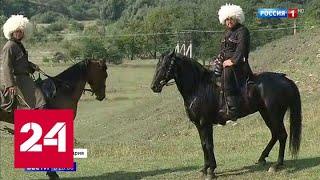 Кабардино-Балкария стала раем для туристов - Россия 24