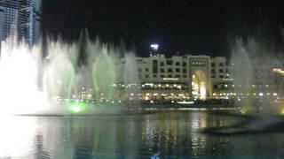 Поющий фонтан в Дубае видео смотреть танцующие фонтаны Дубай видео