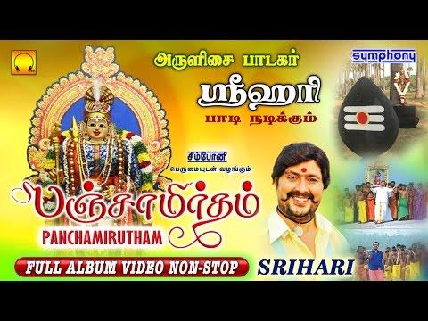 Panchamirtham   Srihari   Full Album video   Murugan Songs