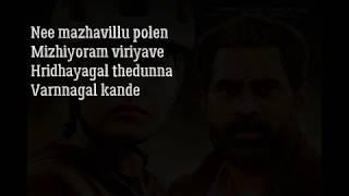 nee-mazhavillu-polen-karaoke-song-finals-movie