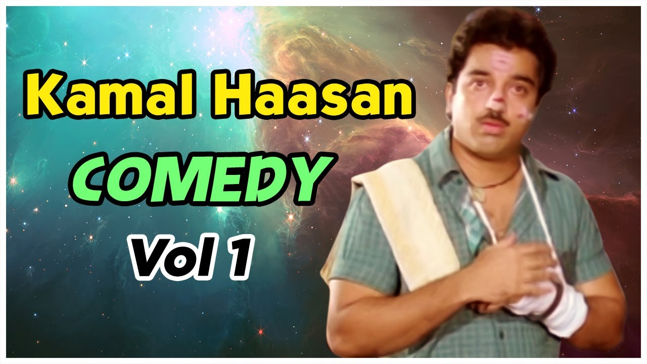 Kamal Haasan Comedy Jukebox Volume 1 | Best of Ulaganayagan | Tamil Comedy Scenes | AP International
